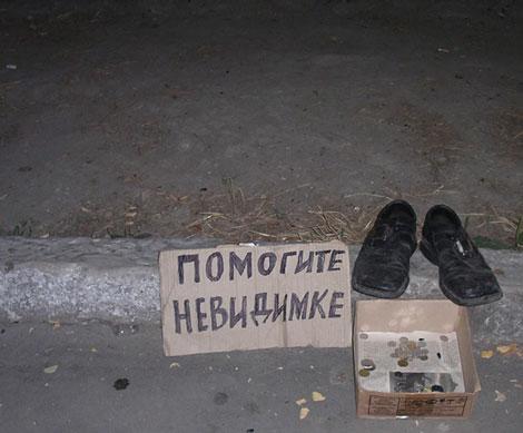 http://frosy.my1.ru/_fr/0/85590035.jpg